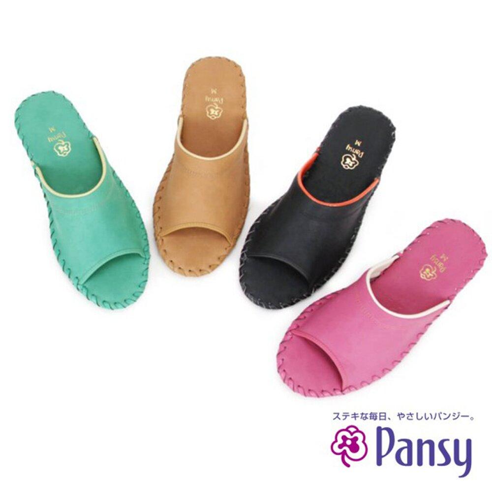 PANSY 經典款 女 室內拖鞋 9505
