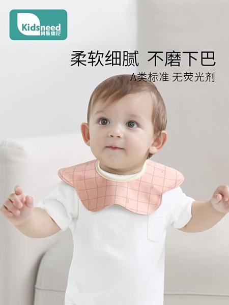 口水巾 口水巾嬰兒純棉圍嘴新生寶寶圍脖式防水吐奶圍兜360度男夏季薄款 寶貝 免運