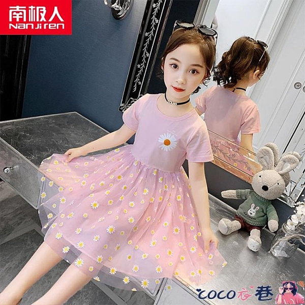 熱賣兒童洋裝 女童連身裙夏季兒童爆款公主網紗裙中大童2021年新款蕾絲短袖裙子 coco