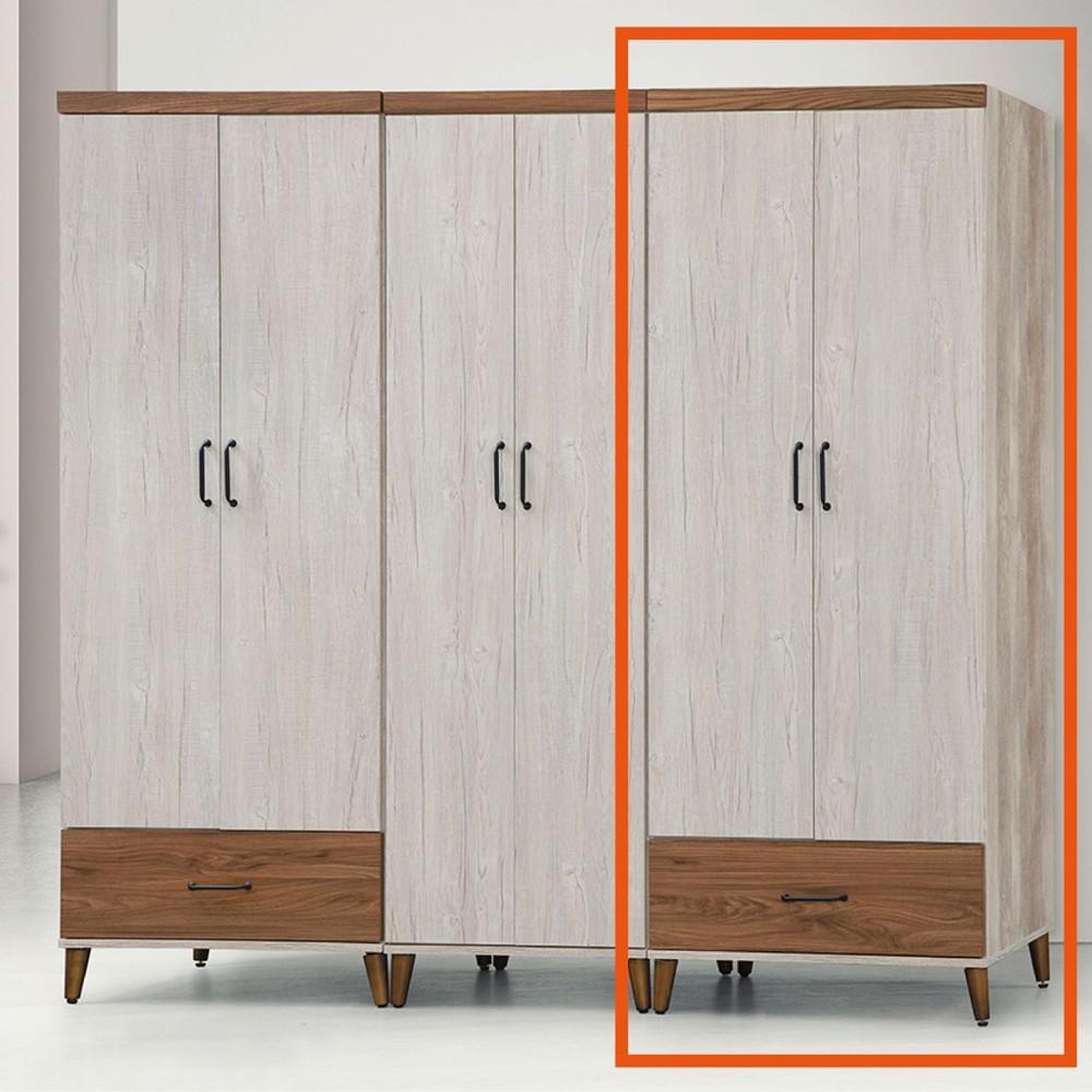 76cm衣櫃-k17-4257木心板 推門滑門開門 衣服收納 免組裝 金滿屋