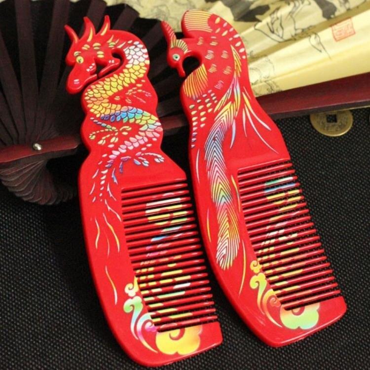 結婚紅梳子大全新人木梳新娘嫁妝鴛鴦龍鳳 對梳回禮梳有