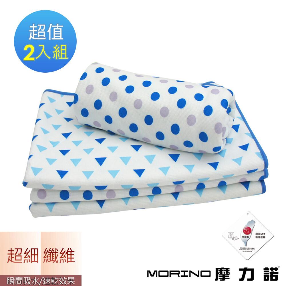 morino摩力諾超細纖維清新風滿版浴巾(超值免運組)mo6810