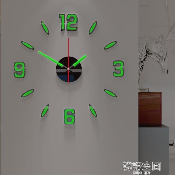 夜光DIY掛鐘客廳現代簡約靜音創意時鐘錶家用裝飾壓克力墻貼壁鐘