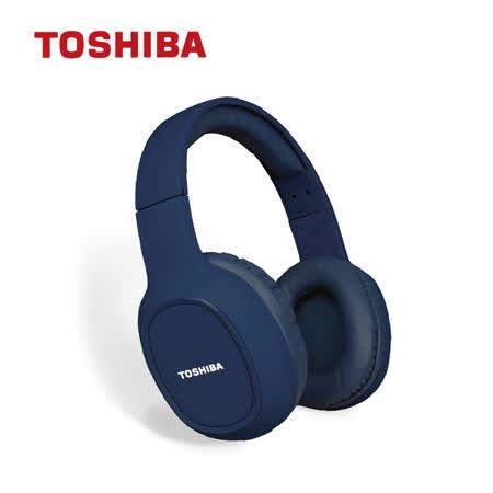 TOSHIBA東芝 頭戴式藍牙耳機-藍 RZE-BT160H-L