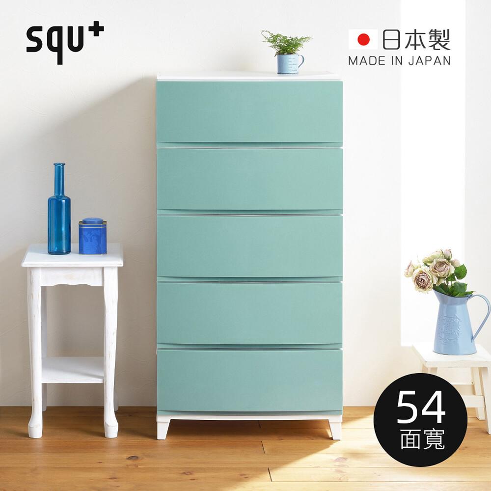日本squ+rooms日製54面寬浮光五層抽屜收納櫃-diy-4色可選