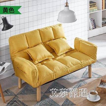 懶人沙發榻榻米雙人臥室網紅款小沙發陽台小戶型租房沙發椅沙發床