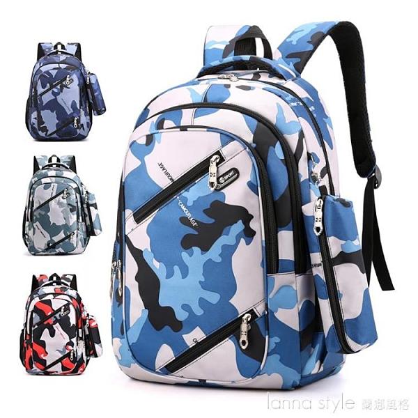 背包男女雙肩包大容量電腦旅行時尚潮流大學生高中初中小學生書包 全館新品85折