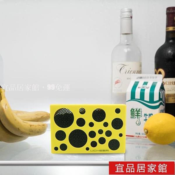 冰箱除味器 友好冰箱凈化器除味劑家用去味神器殺菌消毒除臭保鮮劑舌尖衛士 99免運
