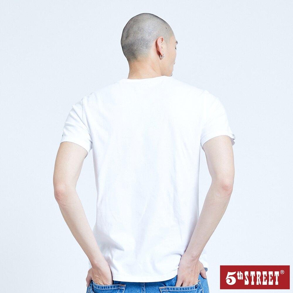 母親節禮物首選   【5th STREET】男大5簡約短袖T恤-白色