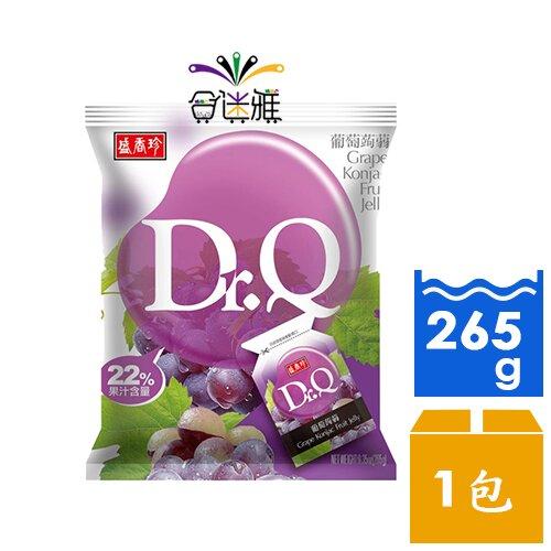 盛香珍Dr.Q葡萄蒟蒻(265g/包)*1包