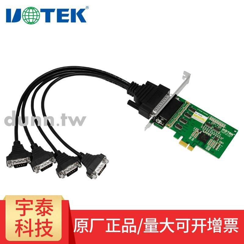 宇泰UT-784 PCIE串口卡 DB9針COM口擴展 pci-e轉4口RS232轉換卡 愛尚優品