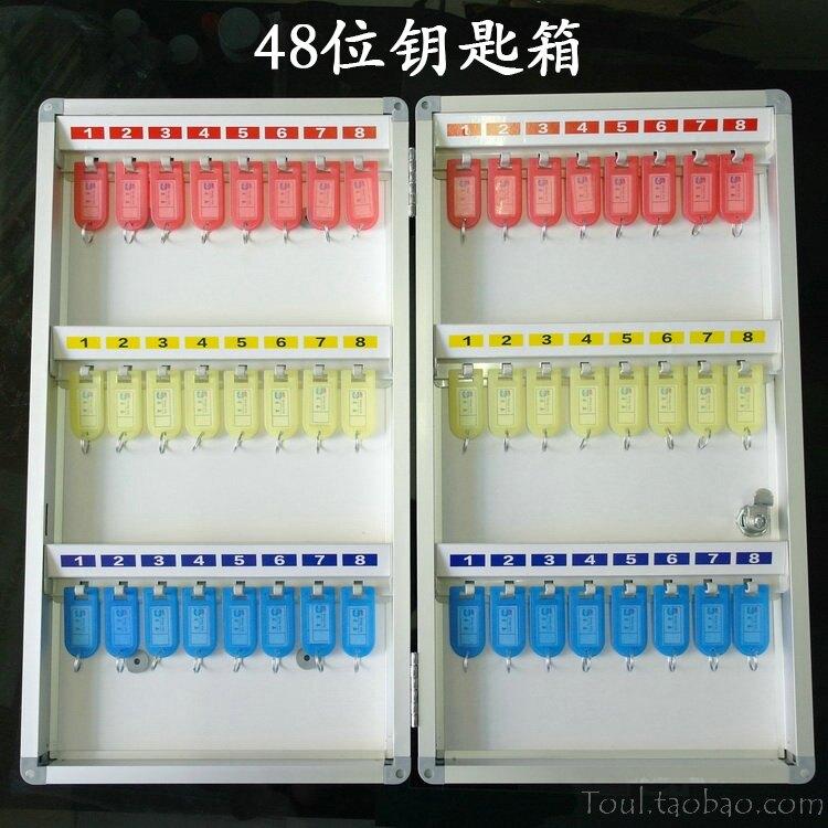 48位铝合金钥匙管理箱壁掛式钥匙柜锁匙分类收纳盒物业钥匙保管箱 摩可美家