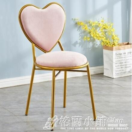 化妝小椅子北歐愛心鐵藝靠背ins風網紅心形輕奢美甲公主梳妝凳子