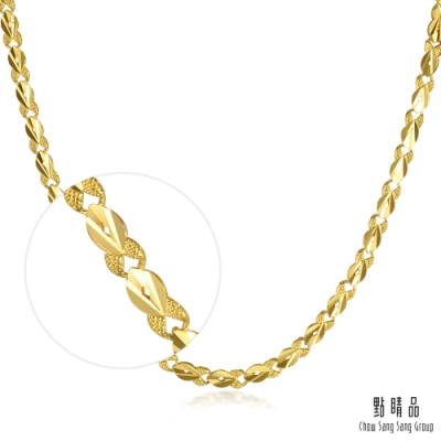【點睛品】足金9999 機織素練 扁平黃金項鍊 50cm_計價黃金