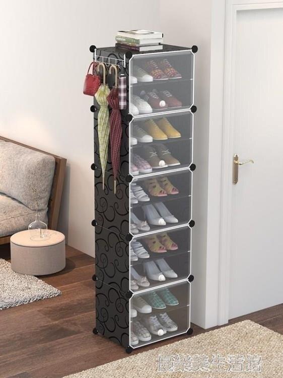 透明鞋盒收納盒塑料鞋子收納神器鞋架裝球鞋省空間抖音鞋櫃抽屜式