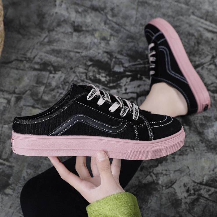 無后跟懶人鞋女夏季新款韓版ulzzang帆布鞋平底小白鞋半拖鞋【百淘百樂】
