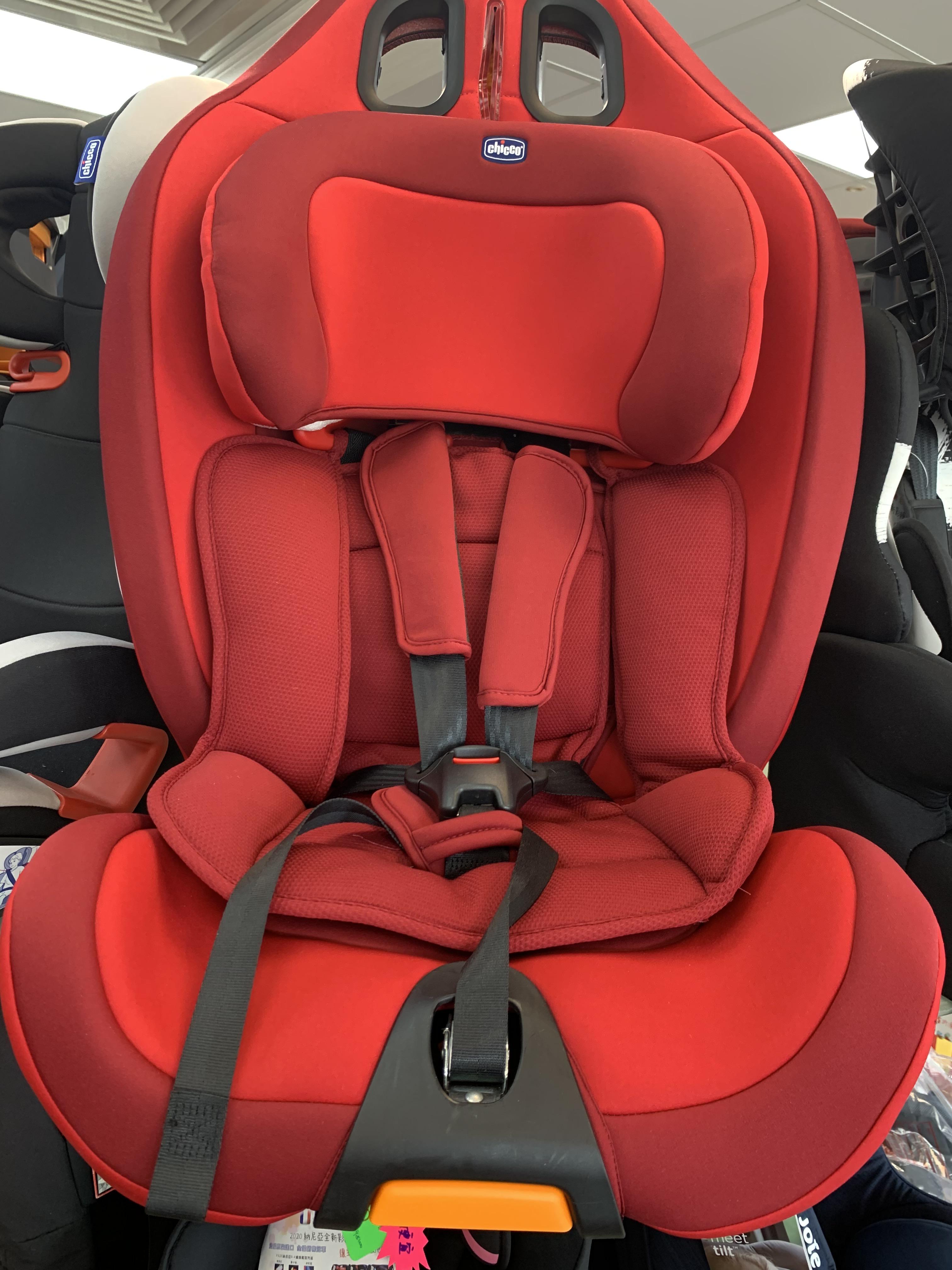 【淘氣寶寶*展示出清】Chicco Gro-up123 成長型兒童汽車安全座椅 9~36kg 紅色【公司貨】