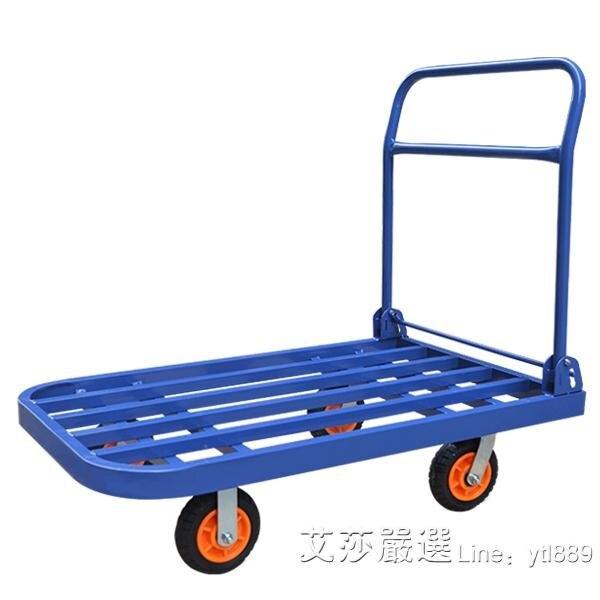現貨 摺疊平板車推貨車小拉貨手推車拖車四輪搬運載重王家用便攜小拉車