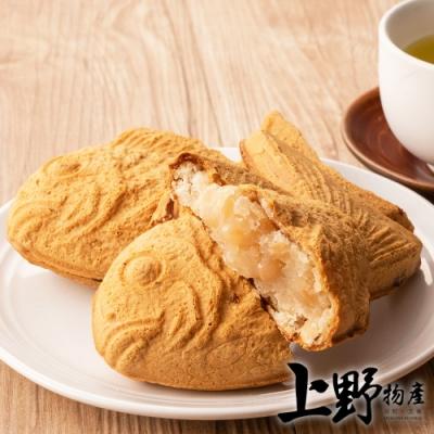 【上野物產】日本道地小巧卡士達鯛魚燒 (150g±10%/5顆/包) x4包