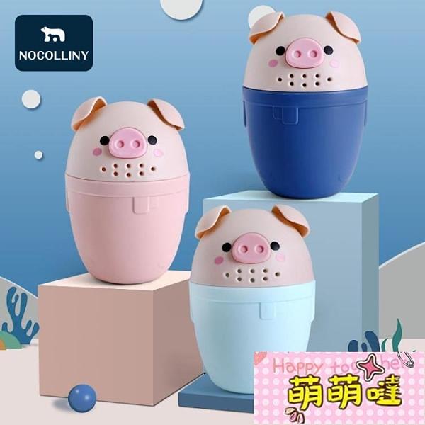 【買一送一】寶寶洗頭杯花灑水勺嬰兒洗澡水瓢水舀浴勺洗頭杯【萌萌噠】
