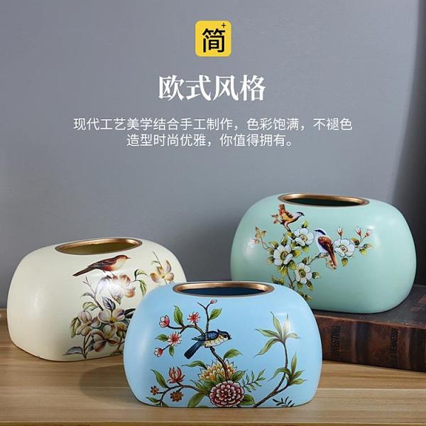 紙巾盒 美式紙巾盒擺件簡約客廳家用歐式餐巾抽紙盒創意陶瓷茶幾收納輕奢 晶彩