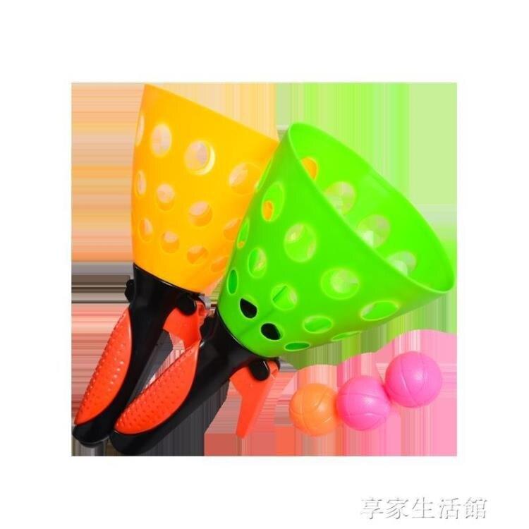 幼兒園雙人接球器兒童對接發射球拋接球彈力球戶外親子游戲玩具