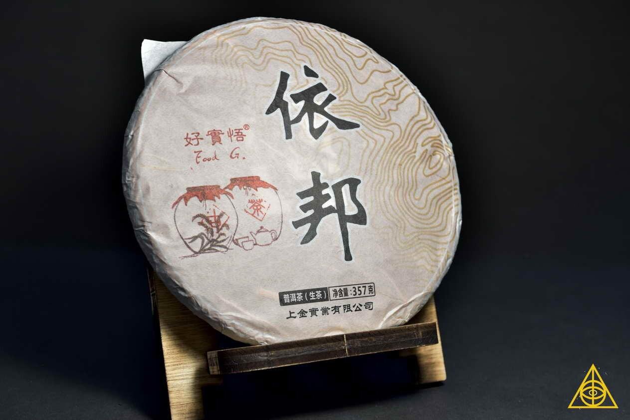 上汩神話 -2017倚邦 357g-生普 普洱茶 茶葉 送禮 茶餅