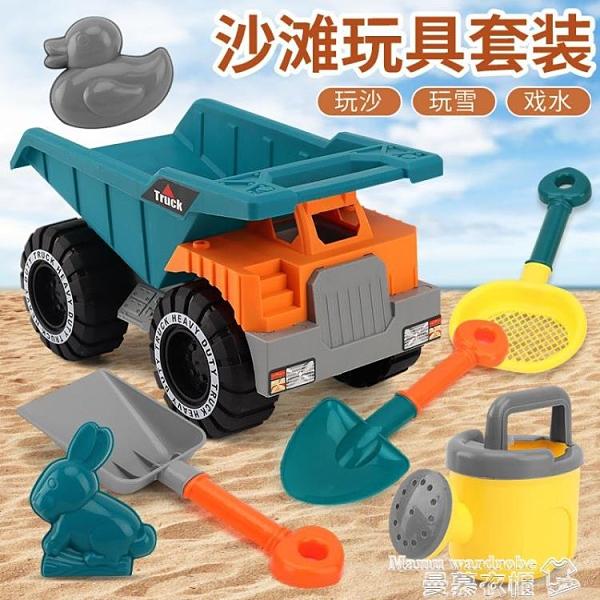 沙灘玩具 兒童耐摔沙灘車玩具男孩寶寶決明子夏日戶外戲水挖沙大號工具套裝 曼慕