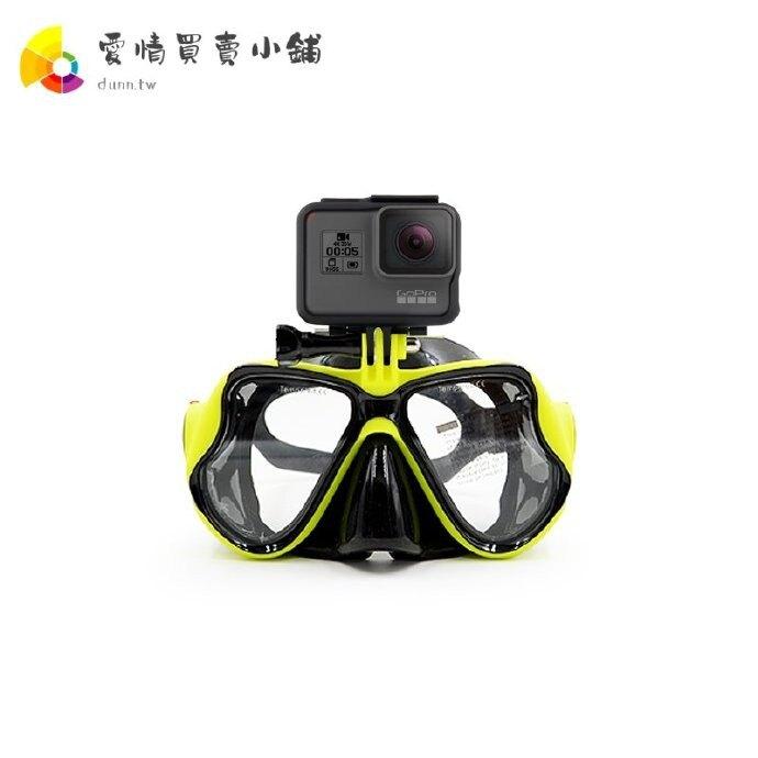 【數碼配件】 gopro hero7/6/5/小蟻4K運動相機 潛水眼鏡浮潛 游泳配件 小買賣 愛尚優品