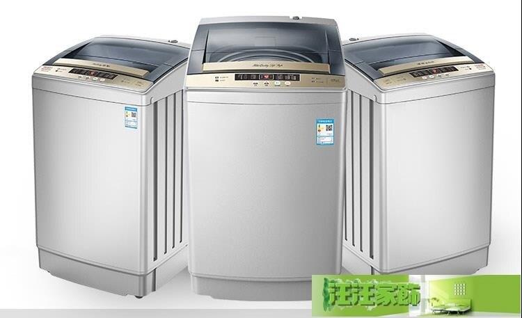 洗衣機全自動洗衣機3.5KG大容量家用波輪風乾小型迷你宿舍出租房 汪汪家飾 免運