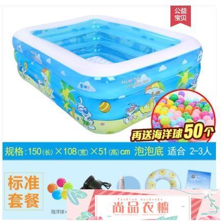 游泳池 諾澳嬰兒童自動充氣游泳池家庭超大型海洋球池加厚家用大號戲水池 尚品衣櫥