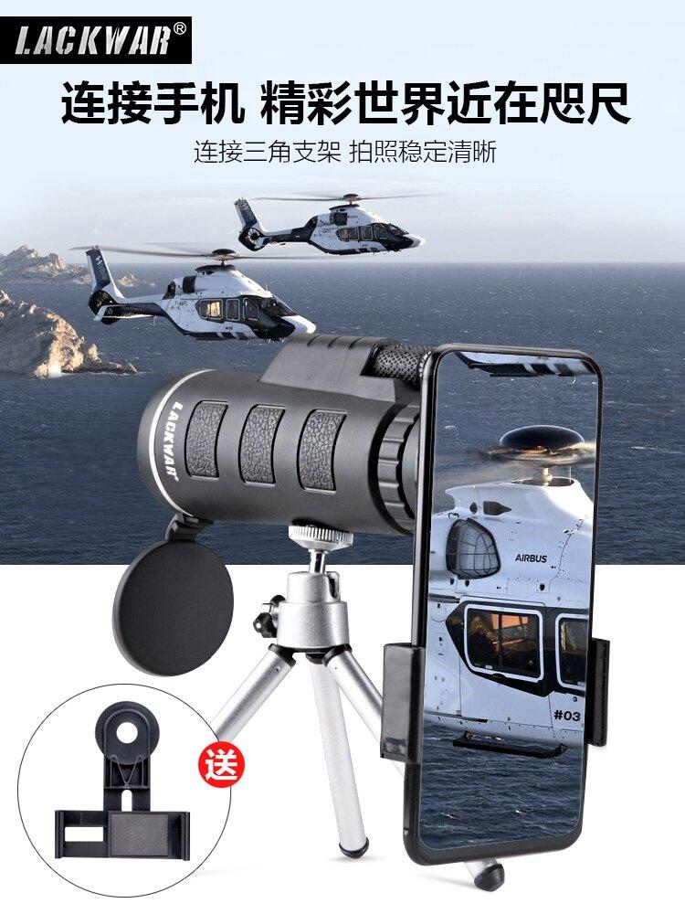 小型望遠鏡 單筒望遠鏡高倍高清夜視小型便攜兒童戶外專業級軍事用防水望眼鏡【MJ12021】