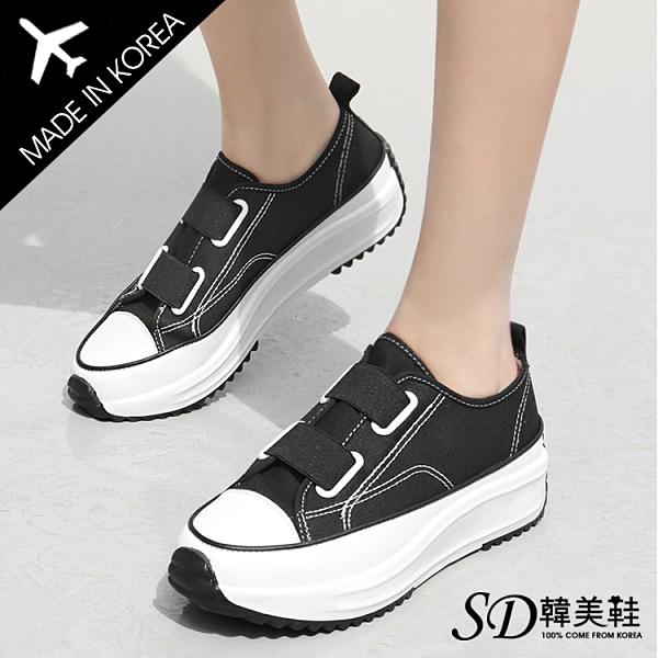 韓國空運 嚴選質感皮革 免綁鬆緊帶設計 4.5cm厚底休閒鞋【F713252】版型偏小 / SD韓美鞋