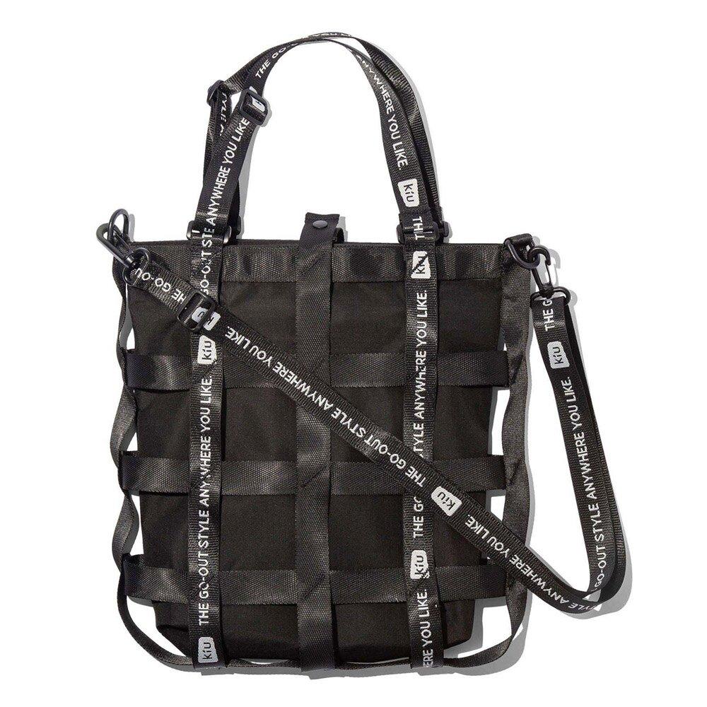 KiU 黑色 籃網托特包 一包變兩包 防水三用瞬間變化