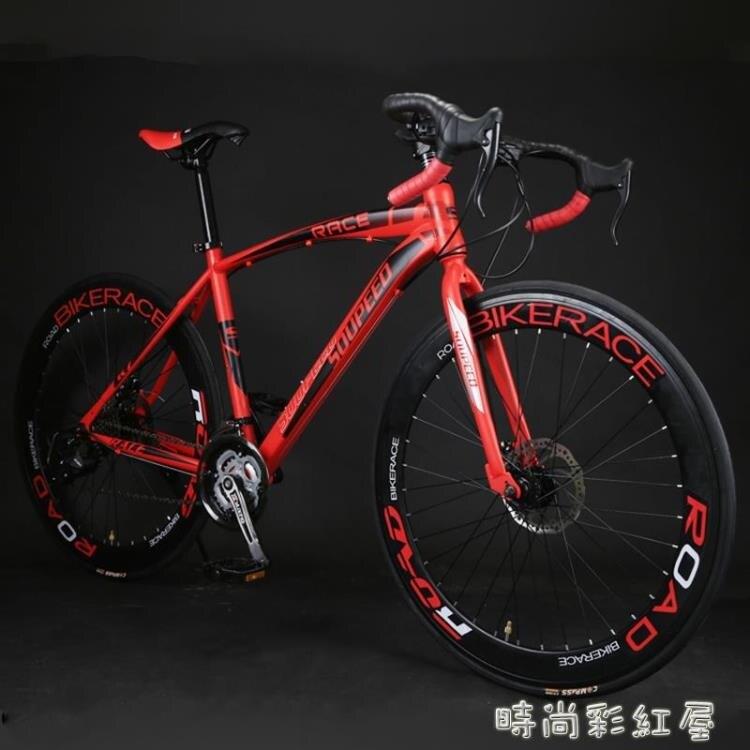 成人公路自行車活飛單車男女學生實心胎變速死飛網紅彎把肌肉賽車『
