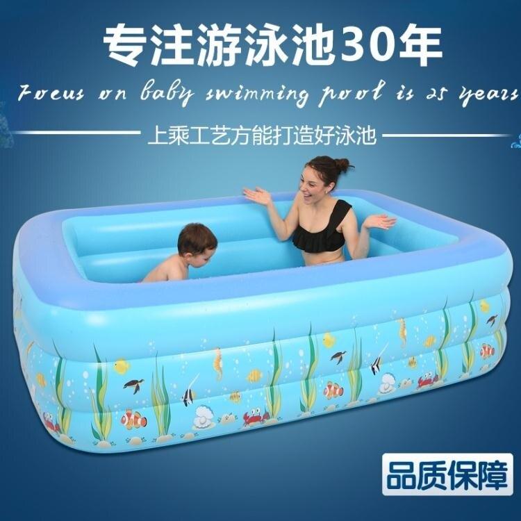 充氣游泳池家用超大兒童加厚充氣游泳池嬰兒海洋球池小孩