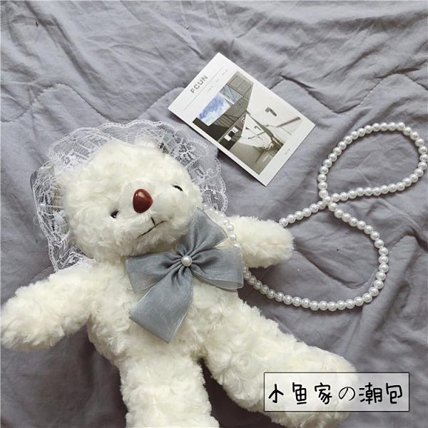 玩偶包包 日系可愛卡通lolita蘿莉小熊軟妹斜背包 韓國ins少女毛絨玩偶小包 寶貝 免運