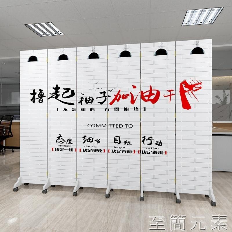 屏風屏風隔斷墻簡約現代客廳摺疊行動裝飾公司辦公室布藝折屏
