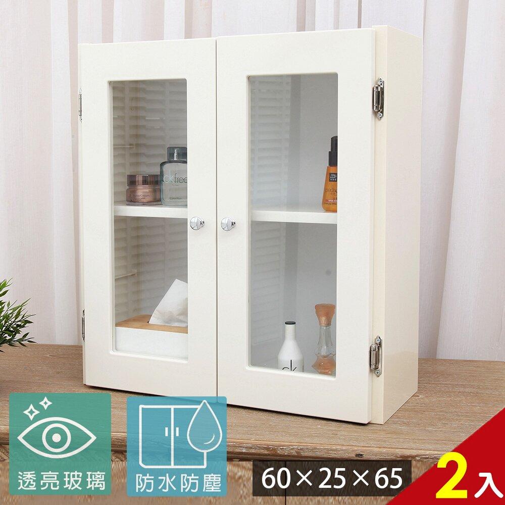 【Abis】蘿絲雙門加深防水塑鋼浴櫃/置物櫃-白色2入