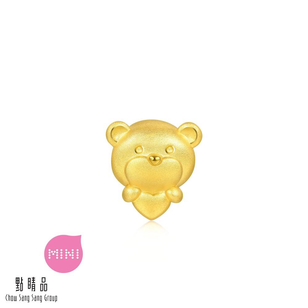 點睛品 999純金 Charme Mini 幸福小熊 黃金串珠