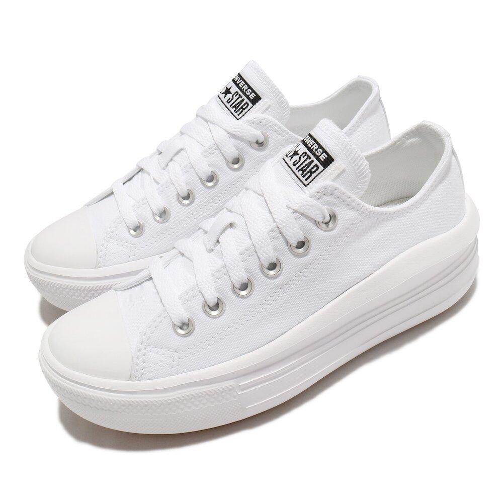 CONVERSE 休閒鞋 All Star Move 運動 女鞋 基本款 帆布 簡約 厚底 球鞋 穿搭 全白 [570257C]