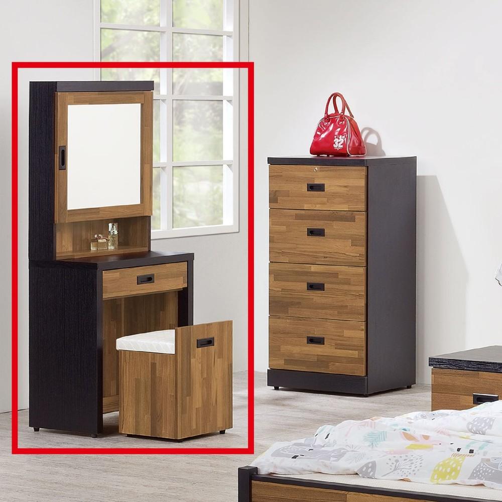 60cm化妝台-c527-5化妝桌收納 化妝椅 化妝鏡 梳妝台 房間鏡台 金滿屋