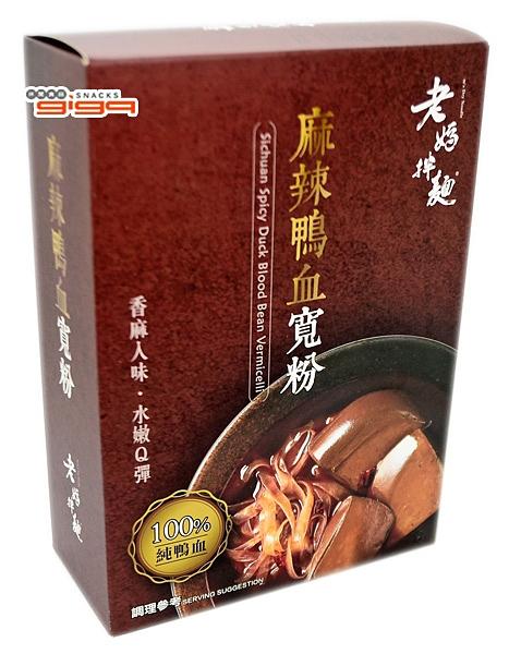 【吉嘉食品】老媽拌麵(麻辣鴨血寬粉) 每盒540公克 [#1]{4717011158496}
