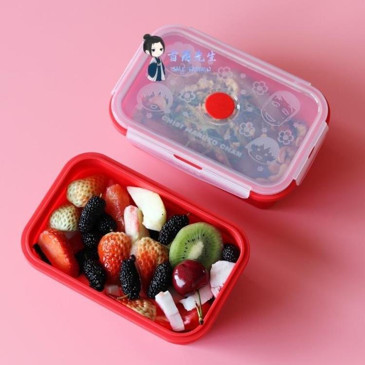 摺疊便當盒 餐具盒 硅膠折疊便當盒 便攜式旅行飯盒餐盒 水果盒 保鮮盒