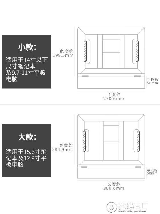適用ipad支架實木蘋果平板電腦支架ipad pro學習繪畫書寫支架 摩可美家
