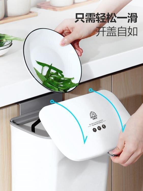 廚房垃圾桶帶蓋家用櫥柜門壁掛式廁所衛生間客廳懸掛創意收納紙簍