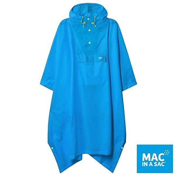 【南紡購物中心】【MAC IN A SAC 英國】輕巧袋著走快穿成人雨衣(MNS041 螢光藍)