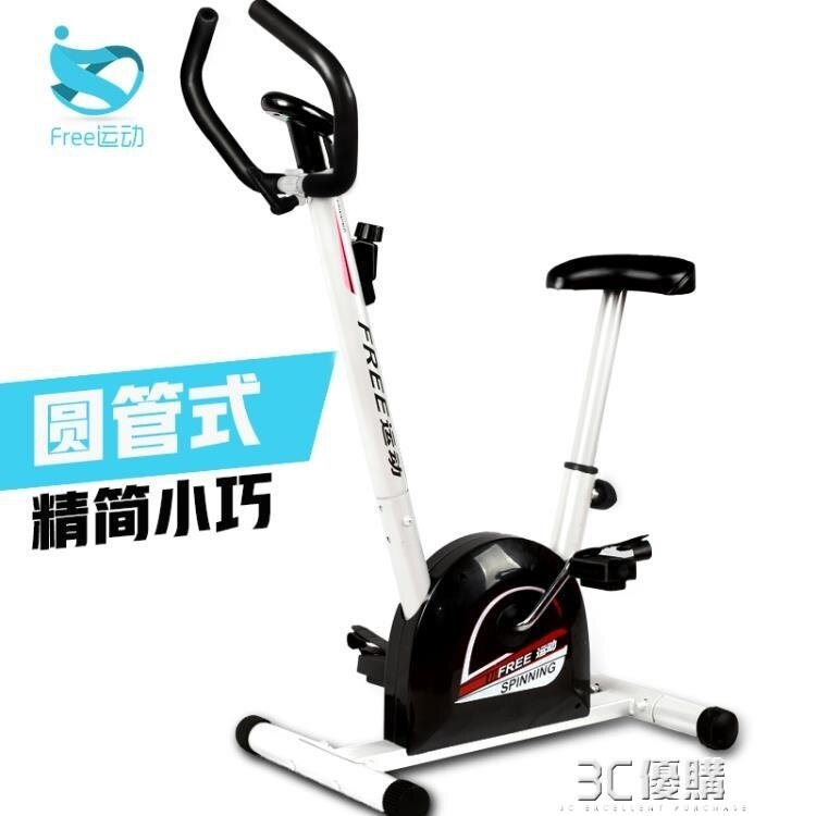 健身車 動感單車靜音型健身車室內運動自行車健身器材家用腳踏車男女 優尚良品