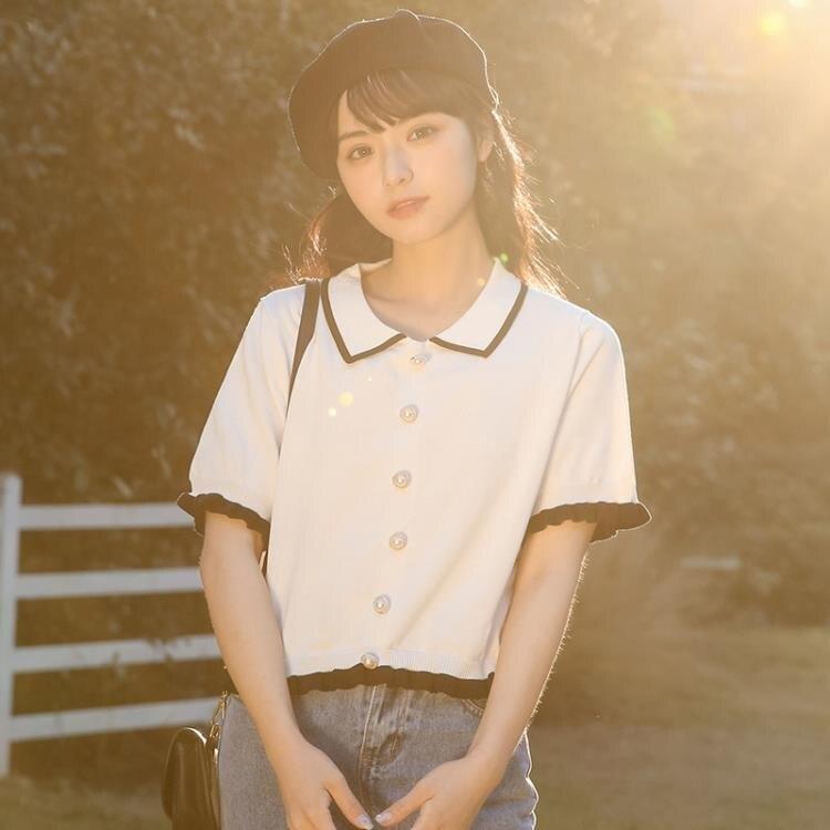 帛卡琪2021夏新款釘珠短袖木耳邊T恤女拼色針織衫冰絲短款上【百淘百樂】