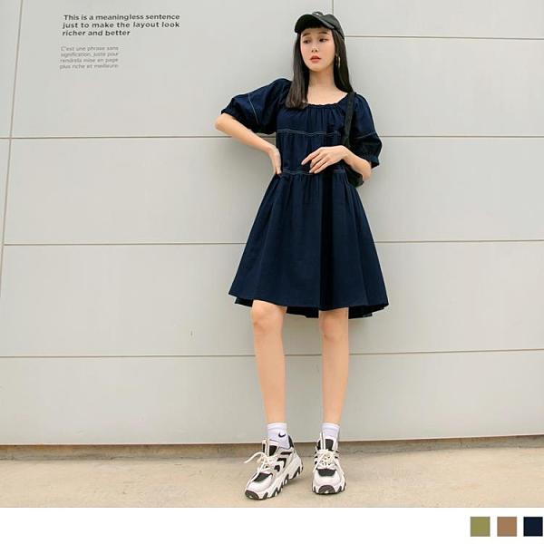 《DA8471-》純色大圓領層次抽皺泡泡短袖洋裝 OB嚴選